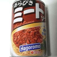 hagoromo-meatsauce-s