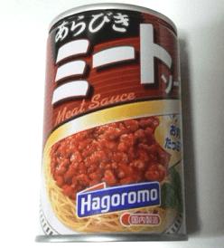 hagoromo-meatsauce