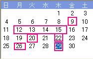 20110929J-REIT実績
