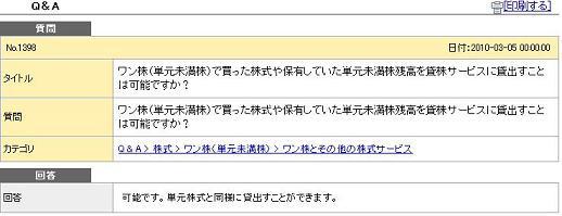 20111110wankabu.jpg