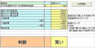 20120104TOOL.jpg