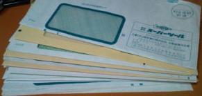 20120616HAITOU.jpg