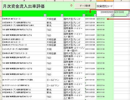 20120725TOOL1.jpg