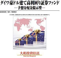 20120930daiwaToshin.jpg