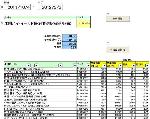 20121003TOOL.jpg