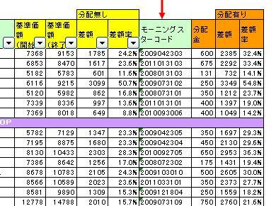 20121103TOOL2.jpg
