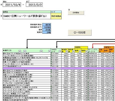 20121103TOTOL.jpg