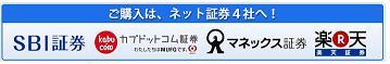 20130103senyo2.jpg
