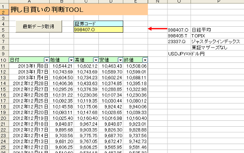 20130201TOOL1.png