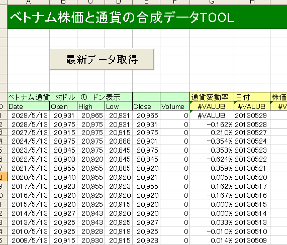 20130531TOOL.png