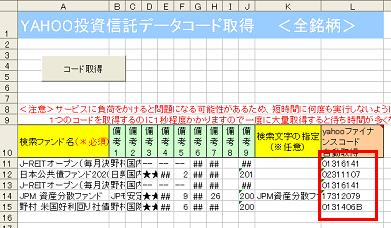 20140501toshin