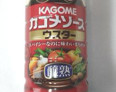 kagome-sauce-s