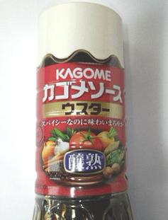 kagome-sauce