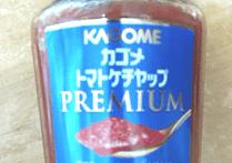 kagome20200619-s