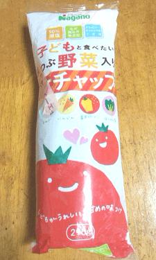 ketchup-1007-3