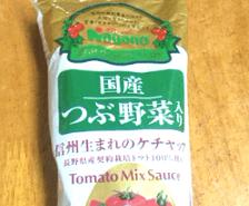 ketchup-1007-s