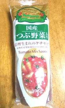 ketchup-1007