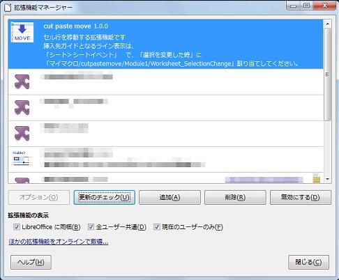 kiritori-sounyuu-calc3