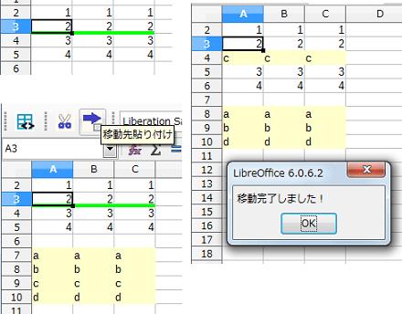 kiritori-sounyuu-calc6