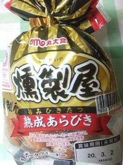 kunseiya1