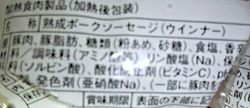 kunseiya2