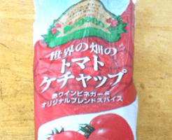 naganotomato20201105-s