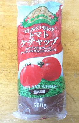 naganotomato20201105