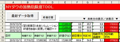 nydow-enkansan-tool2