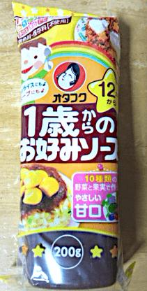 otafuku-okonomiso-su2