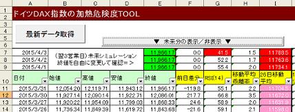 oushuukabu-tool2