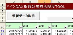 oushuukabu-tool4