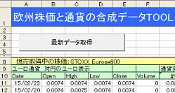 oushuukabuka-tool4