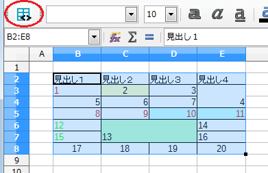 table-html-sakusei2