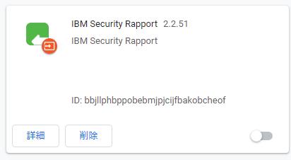 twitter-error-rapport