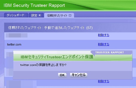 twitter-error-rapport2