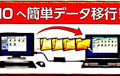 usb-link-s