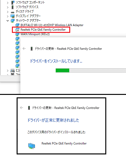 windows10-1903-musen-lan3