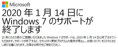 windows7ikou1