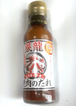 yakiniku-tare